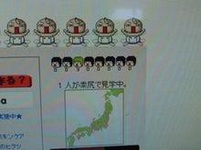 素尻同盟☆あほせぶろぐ-30万!