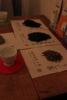 恋する乙女のキモノ百科-茶葉