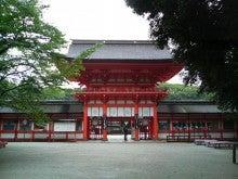 R-patrol ~新しきぼくの光と道~-そうだ 京都、行こう。