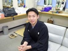 坂口貴信 ブログ浅草公会堂の写真コメント
