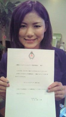 横峯さくらオフィシャルブログ『SAKURA BLOG』powered by アメブロ-201007151717000.jpg