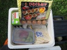 歩き人ふみの徒歩世界旅行 日本・台湾編-冷蔵庫