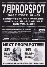 DJ.TAK OFFICIAL BLOG-20100716180353.jpg
