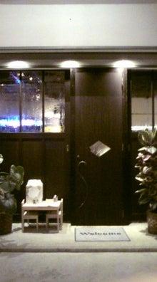ぶろぐde獅子グルメ-20100711193426.jpg