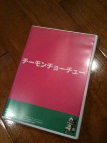 南明奈オフィシャルブログ アッキーナBlog Powered by Ameba-IMG_0125.jpg