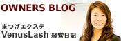 ヴィーナス・タイムズ-yoshikawablog