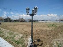 茨城で働く不動産社長のブログ