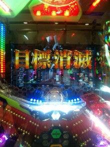 TOKYO Disney RESORT LIFE-DVC00114.jpg