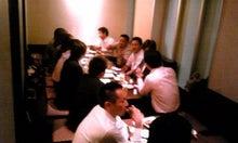 神谷宗幣オフィシャルブログ「変えよう!若者の意識~熱カッコイイ仲間よ集え~」Powered by Ameba-Image077.jpg