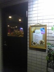 中国料理五十番の店長ブログ-100717_221935.jpg
