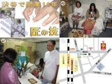 $肩こり、腰痛解消の達人:渋谷駅より徒歩3分の鍼灸治療院宮益坂