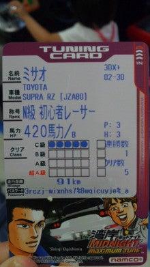 新・デニっ記!-100625_162118.jpg