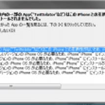 iphone3G 動…