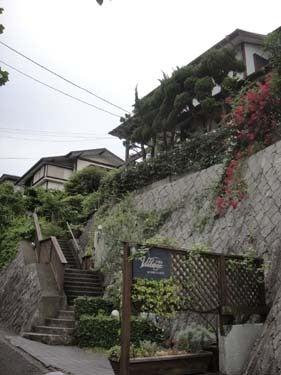 横浜発 驢馬人の美食な日々-VillageKataseyama