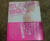 $nohohon☆ブログ-20100718230638.jpg