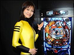 お宝広告館 【まれにみるみれにあむ】 祝7周年!!-森雪コスプレ