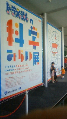 オーシャナイズ・タダコピ航快記-image.jpg