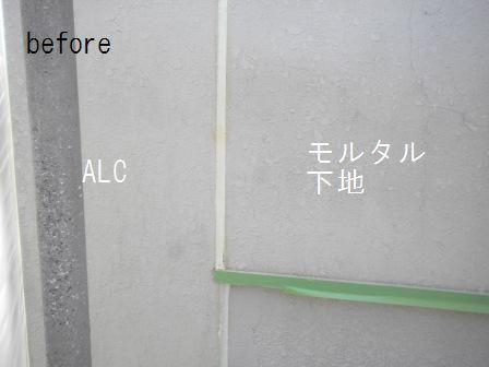 塗装を考える