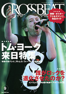 fake plastic…-crossbeat9月号