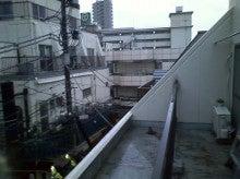 東京リペアのブログ