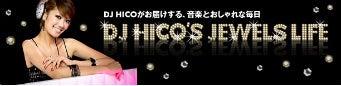 $☆HICO'S JEWELS DIARY☆