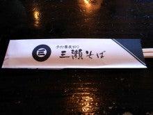 福岡市南区若久・美容室「Link hair」-三瀬そば3