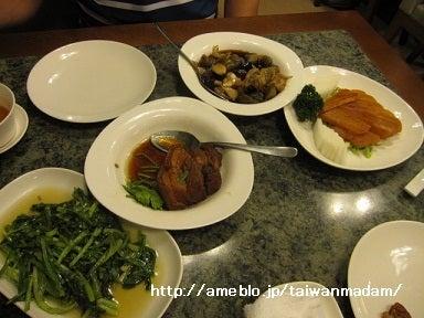 台湾小マダムの酒と美容と物欲の日々