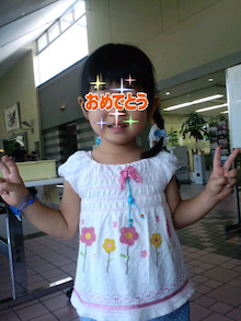 雑貨屋 子子子(こねこ)の日々-体験女の子ぴぃす0001.jpg