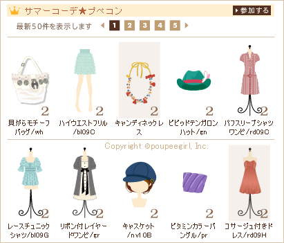 もんじゅのプペブログ-20100720
