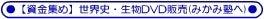 WEB玉塾inアメブロ