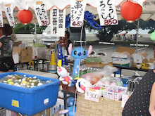すいとっと天草 熊本県天草市商工会有明支所