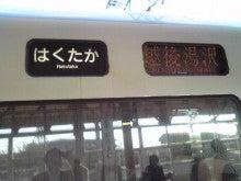 ~どさまわり営業日記~-SBSH01311.JPG