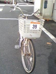 てるブロ-レンタル自転車
