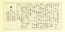 ウォームハート 葬儀屋ナベちゃんの徒然草-教育勅語