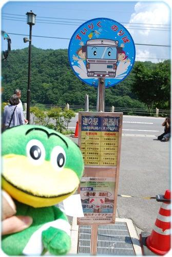 ひばらさんの栃木探訪-ひばらさんの栃木探訪 湯西川オフ