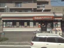 札幌隠れ家エステ マシュマロ-セイコーマート南郷通13丁目店