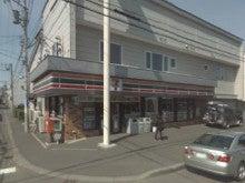 札幌隠れ家エステ マシュマロ-セブンイレブン白石区札幌本郷店