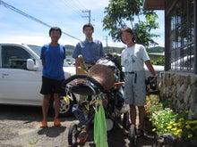 歩き人ふみの徒歩世界旅行 日本・台湾編-湯川さんと
