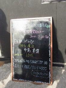 Asuka's Diary