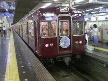 酔扇鉄道-TS3E9179.JPG