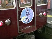酔扇鉄道-TS3E9180.JPG