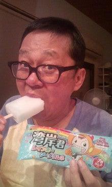 小林すすむのオフィシャルブログ「そろそろ、」Powered by Ameba-100721_2035~01.jpg