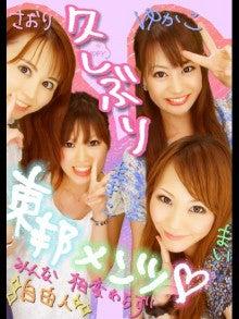 ゆかこりん♪の愉快な日記-KSS~02.jpg