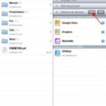 iPadのこと:PD…