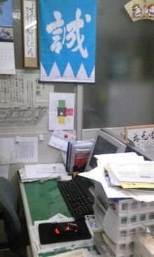 神谷宗幣オフィシャルブログ「変えよう!若者の意識~熱カッコイイ仲間よ集え~」Powered by Ameba-Image087.jpg