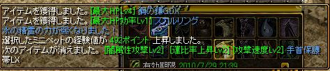 RELI姫のおてんば(?)日記-成仏