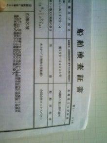 津堅島日記-20100722101957.jpg