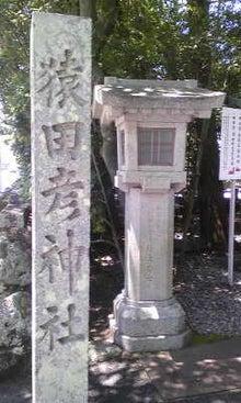 神谷宗幣オフィシャルブログ「変えよう!若者の意識~熱カッコイイ仲間よ集え~」Powered by Ameba-Image088.jpg