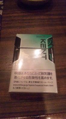 祇園の住人 お水編-100721_2159~01.jpg