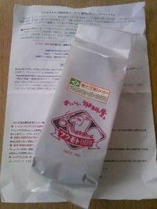 kakochan's FACTORY -Image426.jpg